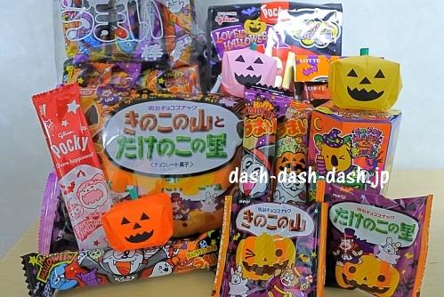 ハロウィンのお菓子と立体的なかぼちゃお化け3体