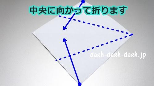 黒猫の折り紙の簡単な折り方32