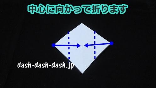 日本のお墓の折り紙の簡単な折り方(卒塔婆)12