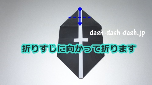 お墓の折り紙の折り方(十字架付き)38