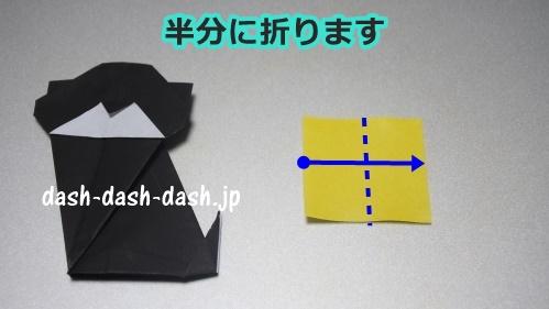 黒猫の折り紙の簡単な折り方47