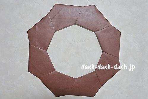 ハロウィンリースの折り紙(土台)