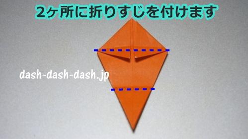 立体的なハロウィンかぼちゃの折り紙の簡単な折り方17