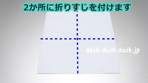 お墓の折り紙の折り方(十字架付き)21