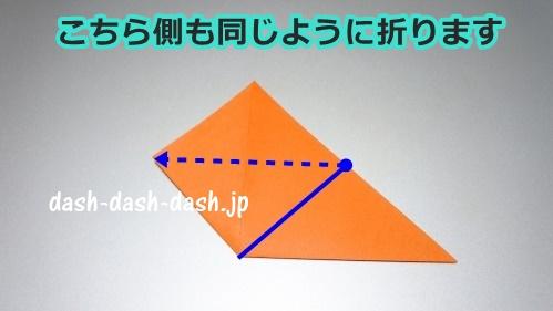 立体的なハロウィンかぼちゃの折り紙の簡単な折り方08