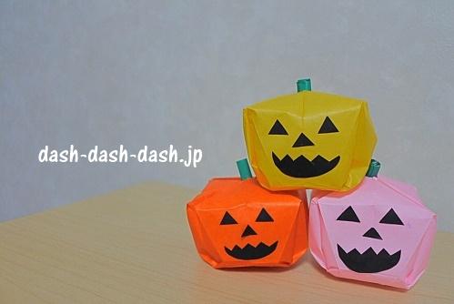 積み重ねられた3体の立体的なかぼちゃお化け02