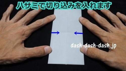 日本のお墓の折り紙の簡単な折り方15