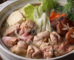 鍋料理(鶏鍋・お鍋)