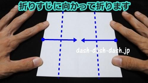 日本のお墓の折り紙の簡単な折り方14
