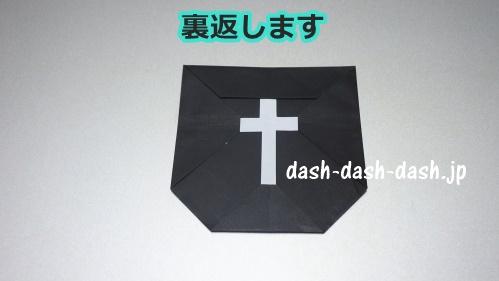 お墓の折り紙の折り方(十字架付き)31