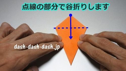 立体的なハロウィンかぼちゃの折り紙の簡単な折り方12