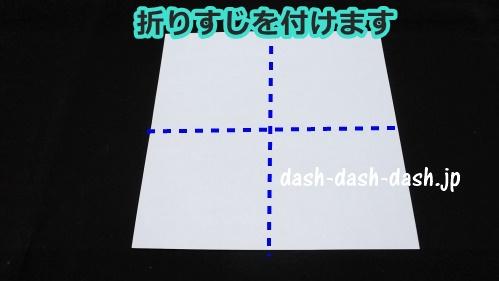 日本のお墓の折り紙の簡単な折り方13