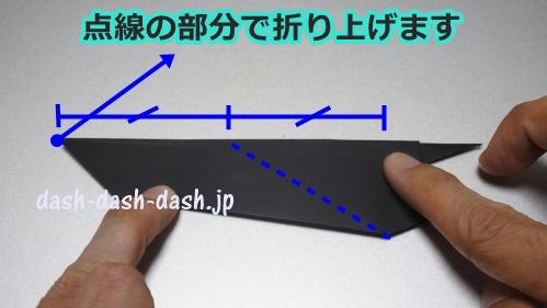 黒猫の折り紙の簡単な折り方36