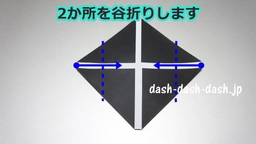 お墓の折り紙の折り方(十字架付き)24