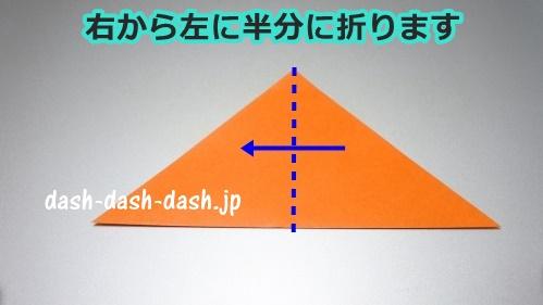 立体的なハロウィンかぼちゃの折り紙の簡単な折り方04