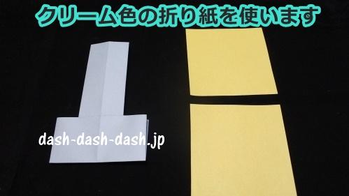 日本のお墓の折り紙の簡単な折り方(卒塔婆)10