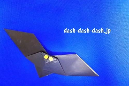 こうもりの折り紙の折り方(完成図)