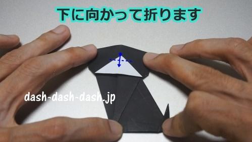 黒猫の折り紙の簡単な折り方42