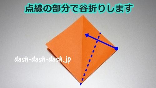 立体的なハロウィンかぼちゃの折り紙の簡単な折り方09