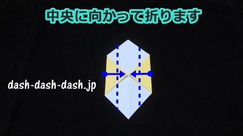日本のお墓の折り紙の簡単な折り方(卒塔婆)13