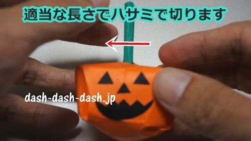 立体的なハロウィンかぼちゃの折り紙の簡単な折り方32