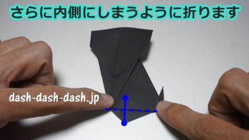 黒猫の折り紙の簡単な折り方40