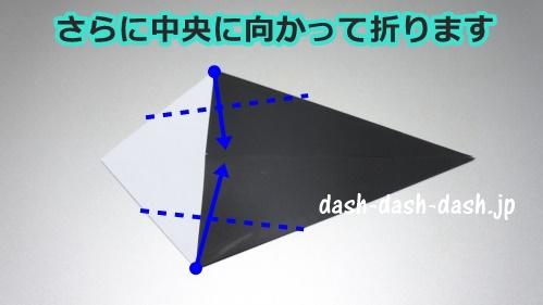 黒猫の折り紙の簡単な折り方33