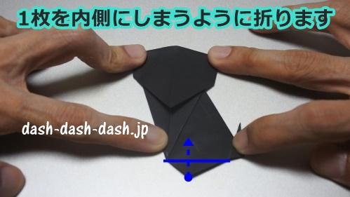 黒猫の折り紙の簡単な折り方39