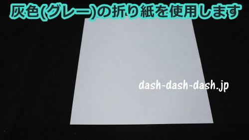 日本のお墓の折り紙の簡単な折り方12