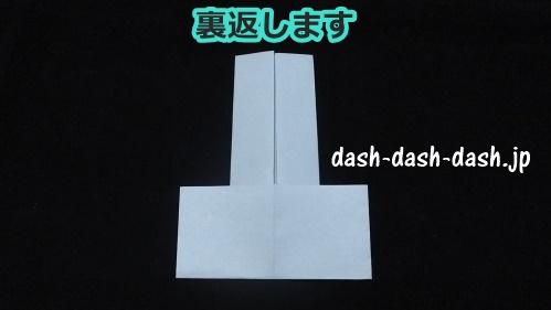 日本のお墓の折り紙の簡単な折り方21