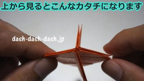立体的なハロウィンかぼちゃの折り紙の簡単な折り方20