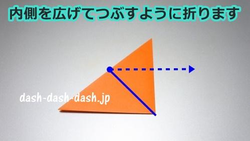立体的なハロウィンかぼちゃの折り紙の簡単な折り方05