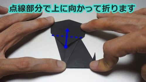 黒猫の折り紙の簡単な折り方41