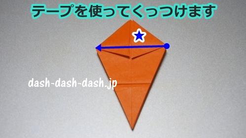 立体的なハロウィンかぼちゃの折り紙の簡単な折り方18