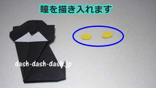 黒猫の折り紙の簡単な折り方53