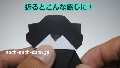 黒猫の折り紙の簡単な折り方45