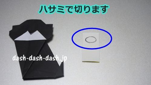 黒猫の折り紙の簡単な折り方51