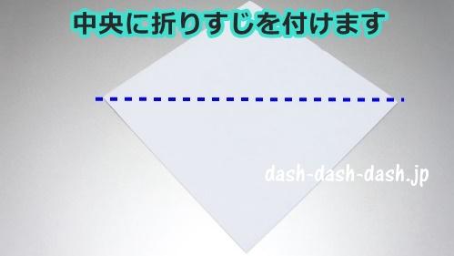 黒猫の折り紙の簡単な折り方31