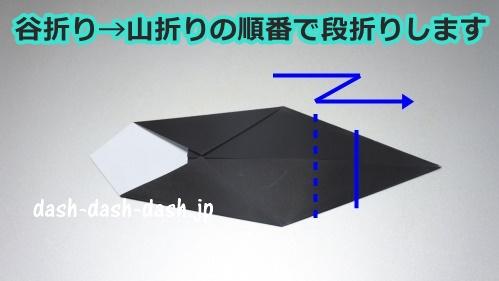黒猫の折り紙の簡単な折り方34