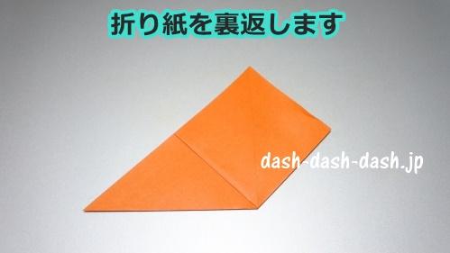 立体的なハロウィンかぼちゃの折り紙の簡単な折り方07