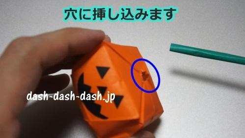 立体的なハロウィンかぼちゃの折り紙の簡単な折り方31