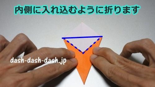 立体的なハロウィンかぼちゃの折り紙の簡単な折り方13