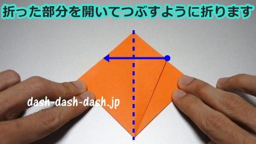 立体的なハロウィンかぼちゃの折り紙の簡単な折り方10