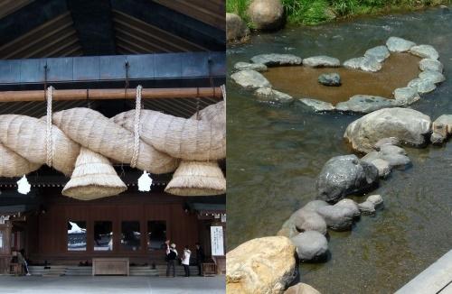 出雲大社から玉造温泉へのアクセス