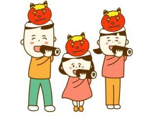 恵方巻きを食べる家族のイラスト(鬼のお面付き)
