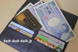 泉州磐船神社(泉州航空神社)航空守護カード型お守り02