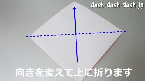 [七夕]金魚の折り紙の折り方(簡単かぶと)03