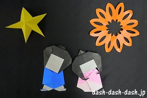 花火と星を見上げる織姫と彦星(折り紙遊び)