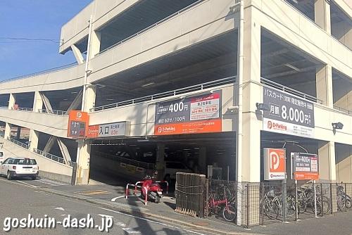 Dパーキングコジマビックカメラ熱田店駐車場