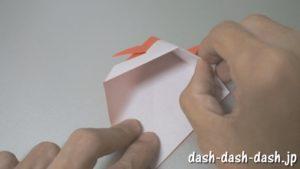 [七夕]金魚の折り紙の折り方(簡単かぶと)10